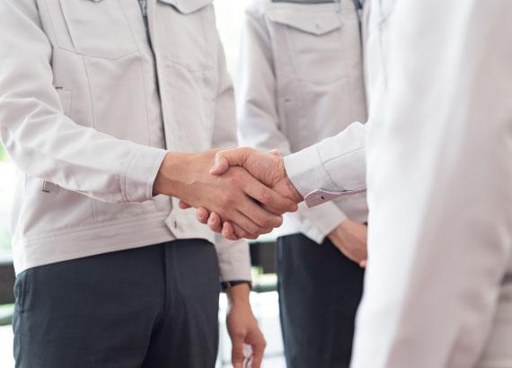 協力会社との信頼関係