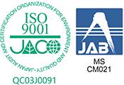 ISO9001の認証取得